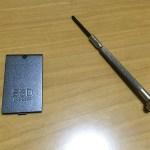 GPD WIN 2のSSDを換装する方法 ④ (換装したSSDにドライバやWindows10をインストールする)