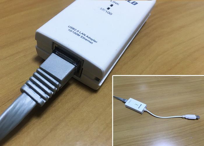 GPD WINに有線LANケーブルを繋げてみようBUFFALO 有線LANアダプター LUA3-U2-ATX 10/100M USB2.0