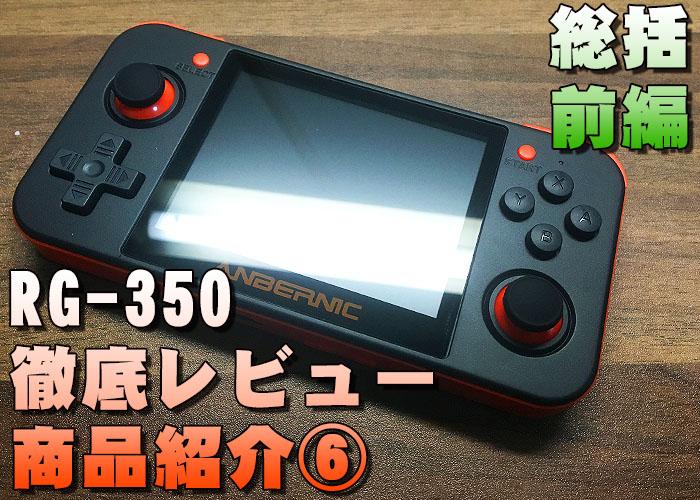 ps2 エミュ 携帯 機