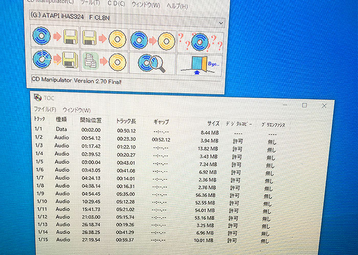 rg350,rg-350,neo geo cd,neogeo cd,neogeocd,neogeo,neogeocd.bin,bos,ネオジオcd,ネオジオ,ネオジオCD,neo4all,neocd,アーケード,FBA,エミュレーター,エミュレータ,使い方,感想,レビュー,日本語,基本操作,操作方法,説明,CFW,カスタムファームウエア,バージョンアップ,中華ゲーム機器,中華ゲーム,エミュレーターマシン,whatsko,retro game,rs-97,ガジェット,ゲーム機,携帯ゲーム機,