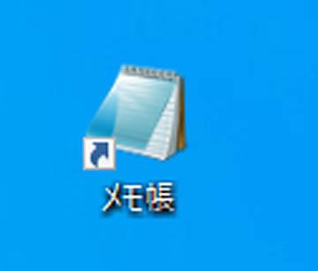 rg350,RG-350,ps1,psx,playstation,play station,cheat,cheats,チート,改造,バイナリ,bainary,emulatuinstation,emulation station,hyperspin,miyoomax,miyoo max,poketgo,pocket go,custom firm ware,customfirmware,rogue,rogue edition,rogueedition,update,1.7.9.2,1.7.9.2fix,使い方,導入,方法,説明,写真,初心者,やり方,whatsko,中華ゲーム機,エミュレータ,エミュ,エミュレーター,携帯ゲーム機,携帯ゲーム,rs-97,神機,レビュー,紹介,商品紹介,ハック,バージョンアップ,Firmwear,ファームウェア,操作方法,DiskGenius,balenaEtcher,DinguxCmdr,カスタムファームウエア,1.7.9.7,人柱,検証,実験