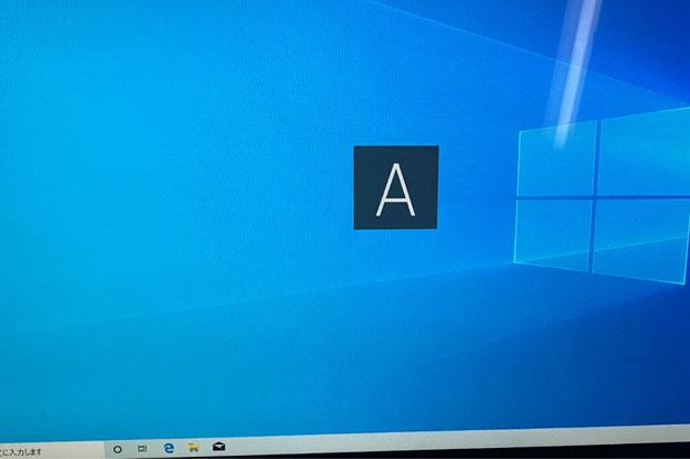LarkBox,CHUWI,CHUWILarkBox,CHUWI LarkBox,ミニPC,超小型,超小型PC,レビュー,開封,商品レビュー,感想,Banggood,バングッド,クーポン,コンパクト,ミニパソコン,Windows 10,J4125,M.2,換装,photoshop,