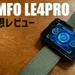 Lemfo lem4pro,Lemfo,lem4pro,lem4,DM99,Torntisc,スマートウォッチ,ips,激安,中華,中国製,applewatch,apple watch,開封,感想,レビュー
