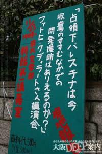 kyoto_kyotouniv07.jpg
