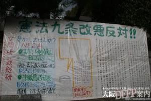 kyoto_kyotouniv08.jpg