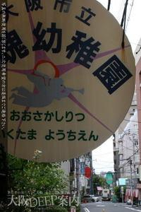 uehommachi32.jpg