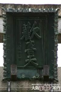 102-221.jpg