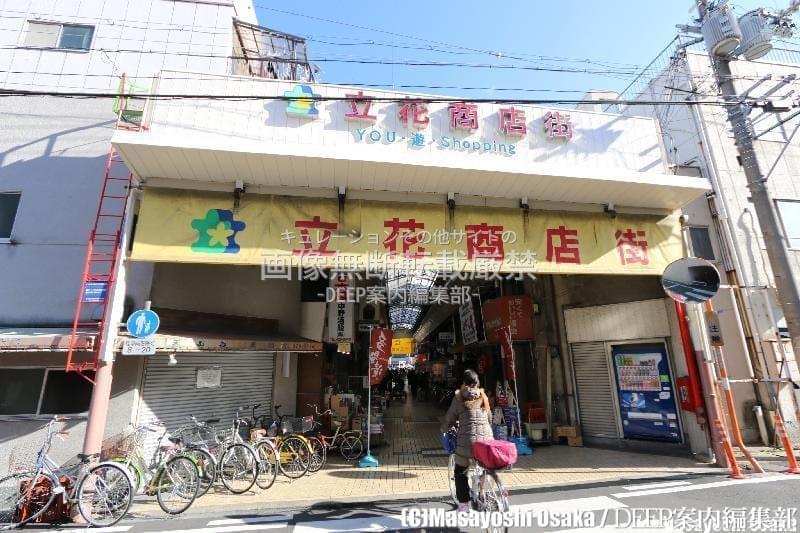 中島らもと勝谷誠彦を生んだ尼崎の優等生タウン!JR神戸線「立花」駅周辺を歩く