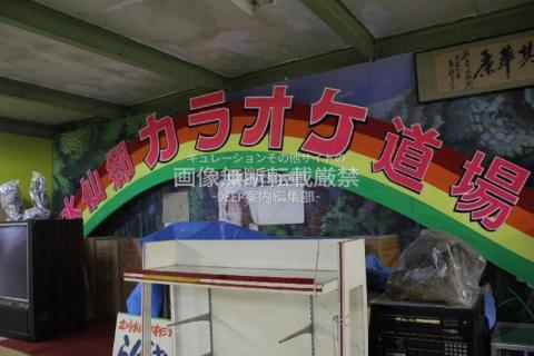 兵庫県 淡路島 洲本市