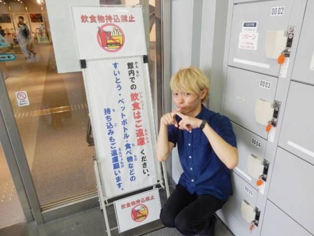 阿倍野防災センター (6)