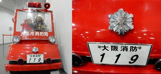 阿倍野防災センター (48)