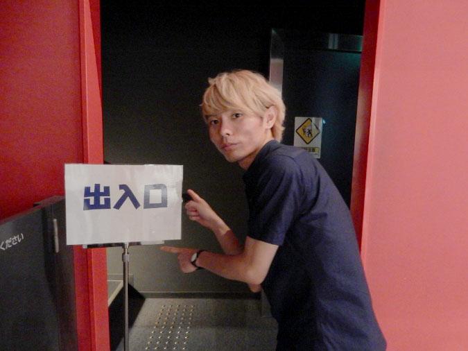 阿倍野防災センター (17)