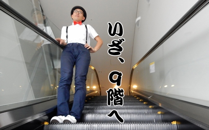 大阪歴史博物館 (45)