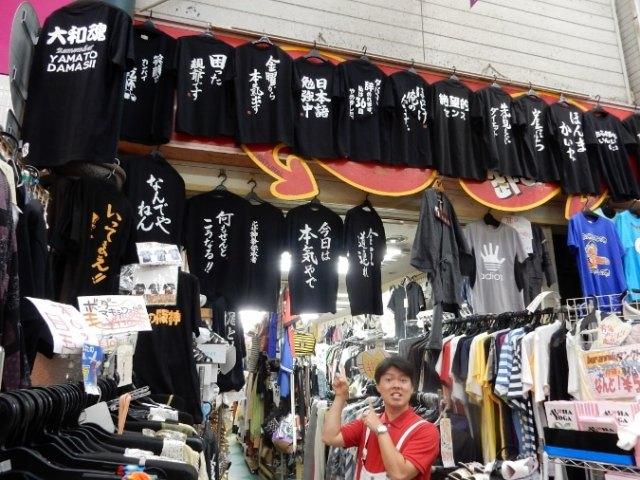 天神橋筋商店街 (37)