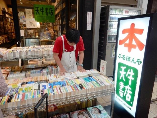 天神橋筋商店街 (23)