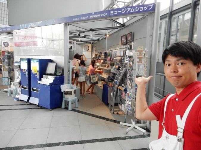大阪市立科学館 (95)