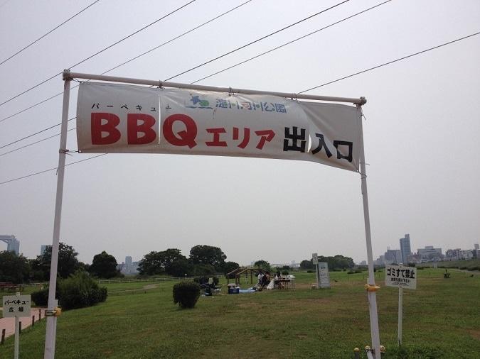 大阪 バーベキュー