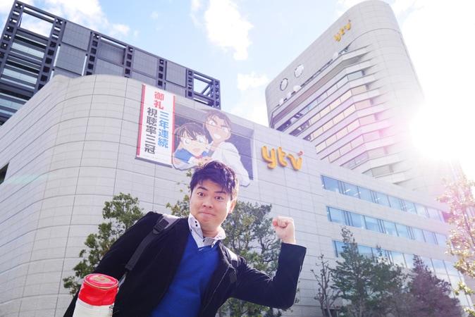 読売テレビ収録 (2)