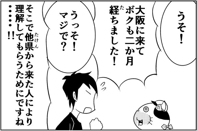 にゃっさん10-6