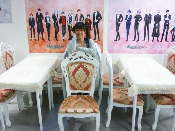 プリンセスカフェ (40)