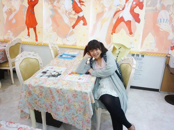プリンセスカフェ (35)