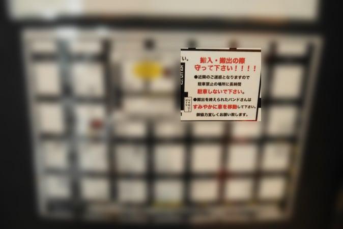 大阪ルイード (41)修正