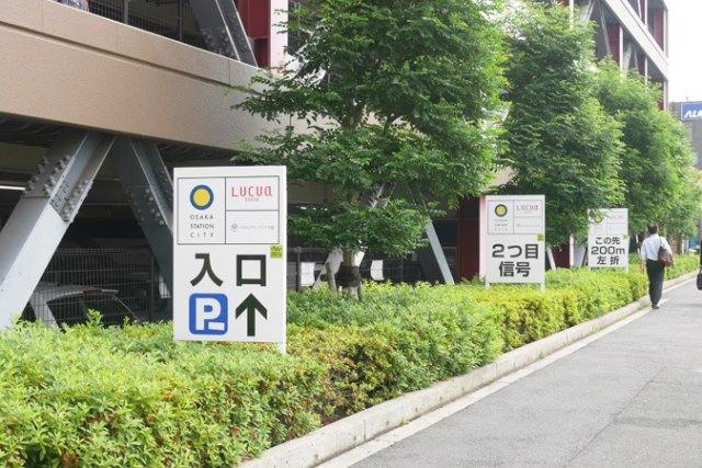 大阪ステーションシティ駐車場-(5)