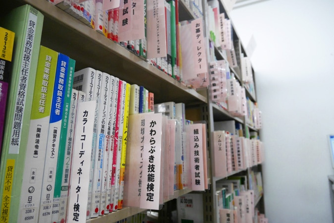 中之島図書館 (47)