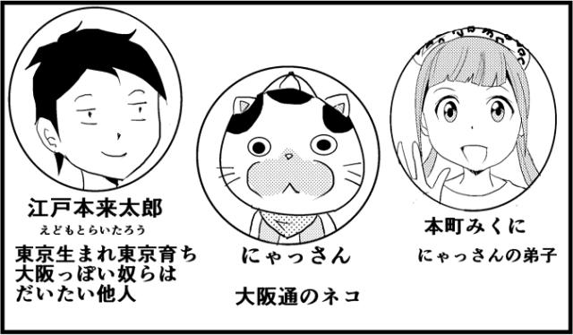 にゃっさん14-2