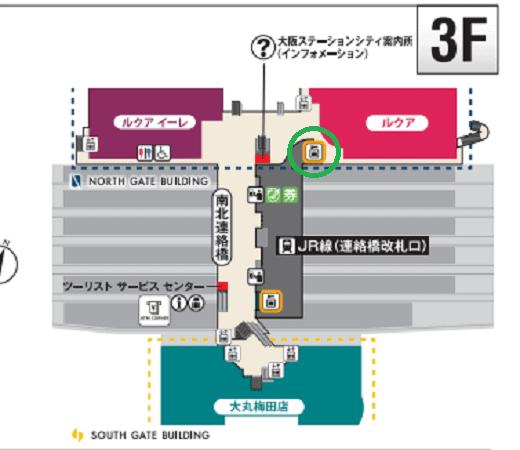 locker-3fa
