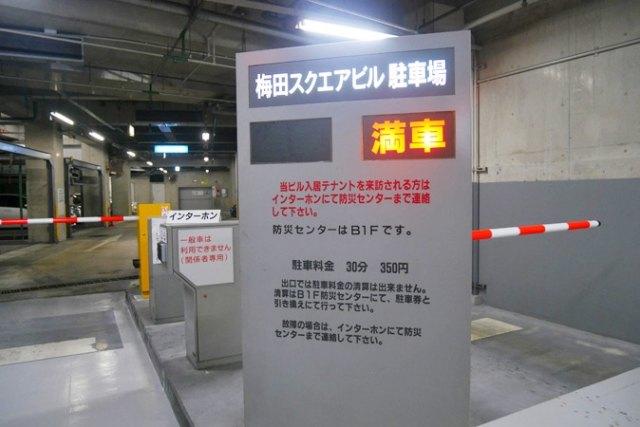 P1230743