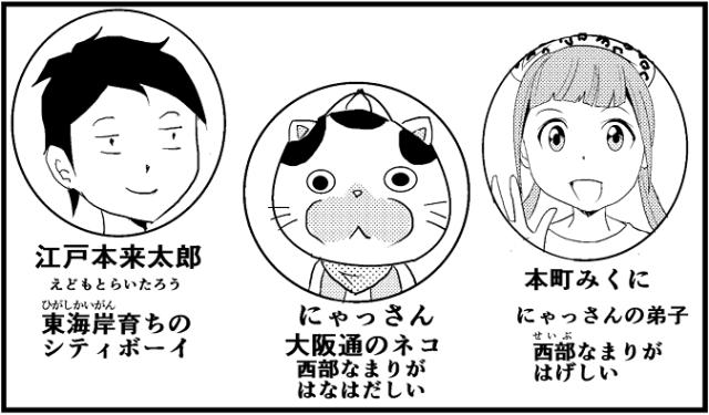 にゃっさん15-3