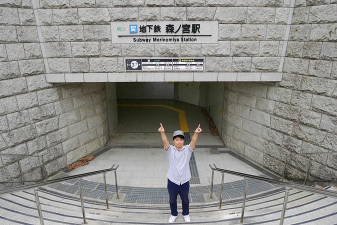 大阪城ホール アクセス (5)