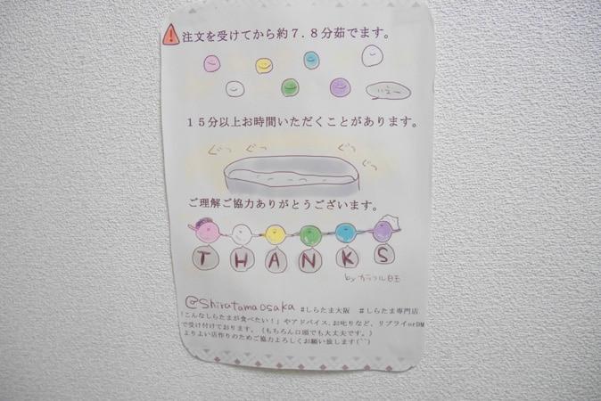 高橋さん なんばカフェ-(96)