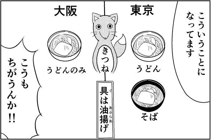 にゃっさん32-18