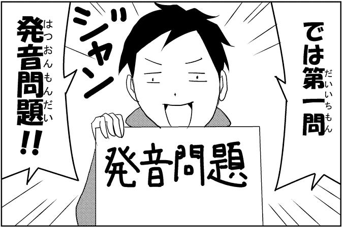 にゃっさん32-8