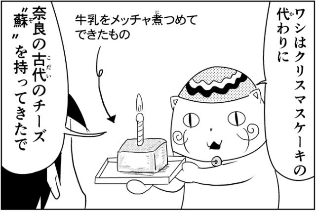 にゃっさん37-9
