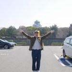 大阪城公園駐車場!近い・安い・絶対空き・超穴場を地図付き紹介!