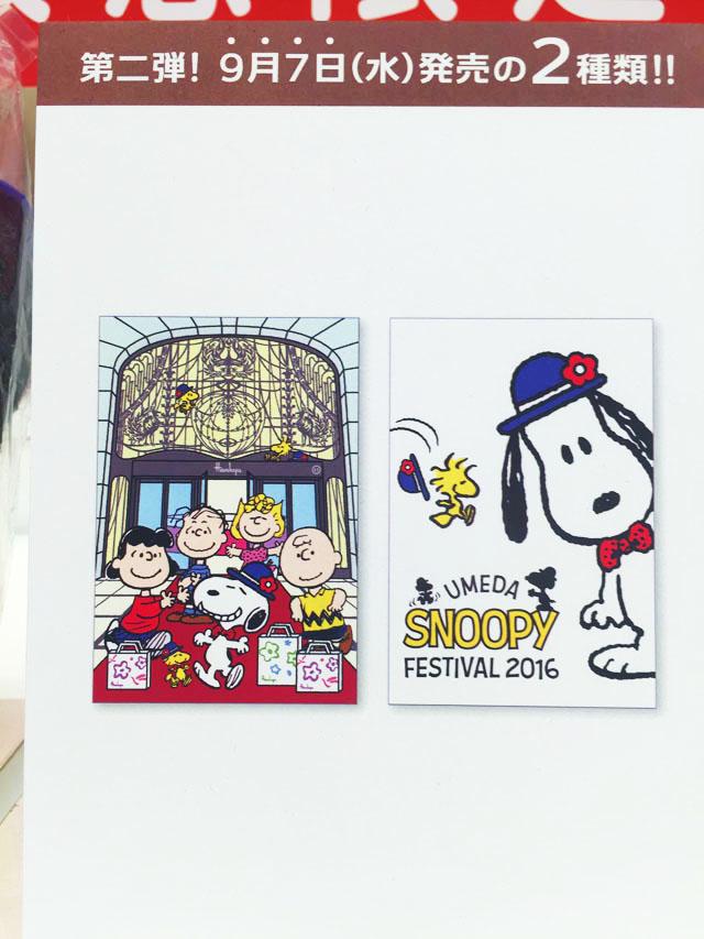 阪急うめだスヌーピーフェスティバル2016で販売されている2016年版のうめだ阪急限定商品,ポストカード