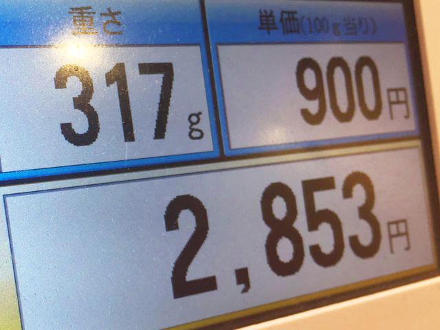 いきなりステーキ,カット場,317gで2853円