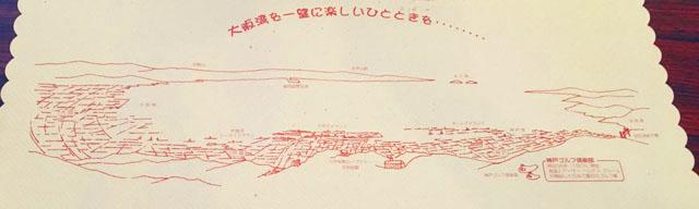 六甲山ジンギスカンパレス,景色の説明,六甲ガーデンテラス,