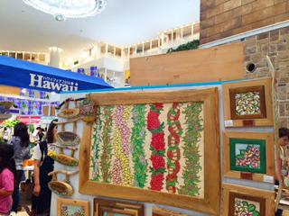 阪急百貨店ハワイフェア
