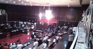 imo house of assembly 1