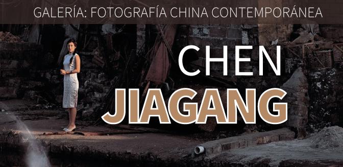 Galería: Chen Jiagang