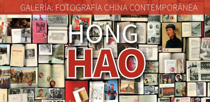 Galería: Hong Hao