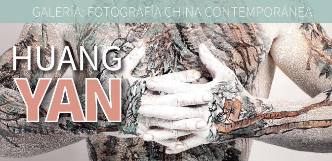 Galería: Huang Yan