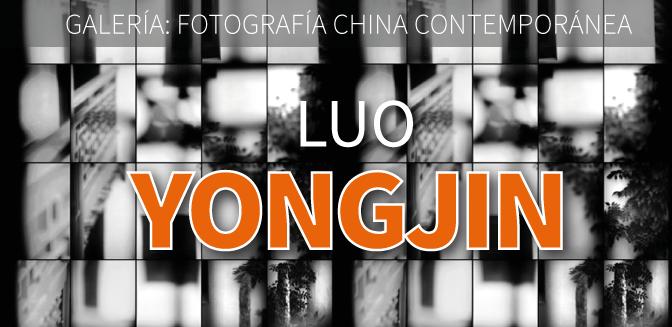 Galería: Luo Yongjin