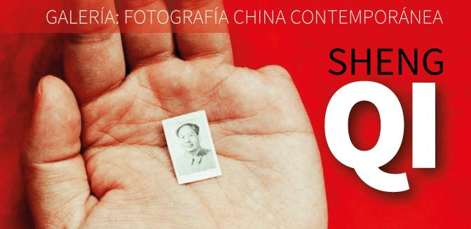 Galería: Sheng Qi