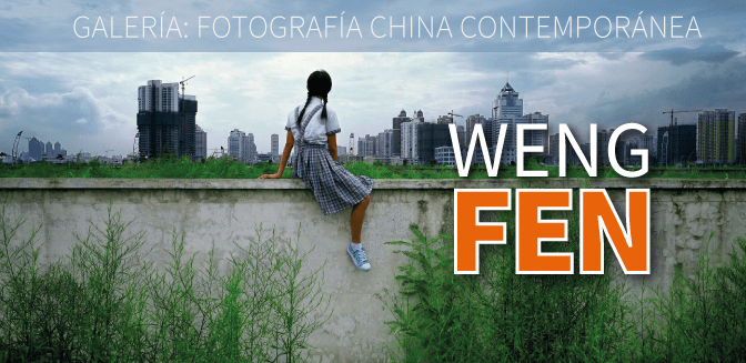 Galería: Weng Fen