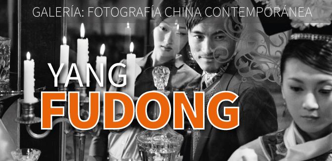 Galería: Yang Fudong